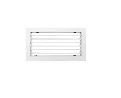 Вентиляционные решетки регулируемые РВ-1